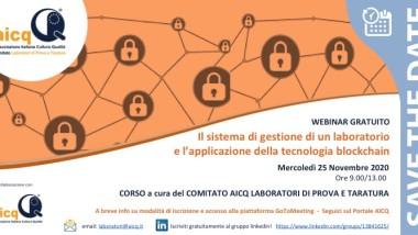 Il sistema di gestione di un laboratorio e l'applicazione della tecnologia blockchain